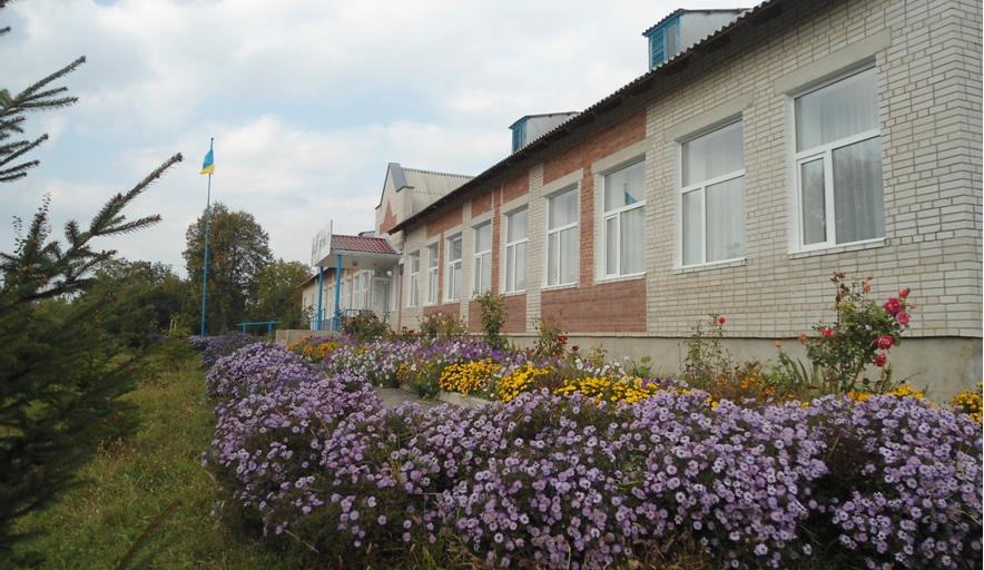 Заклад загальної середньої освіти І - ІІ ступенів села Мітлинці